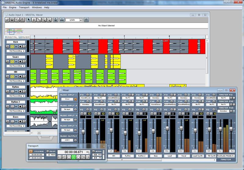 「KRISTAL Audio Engine」
