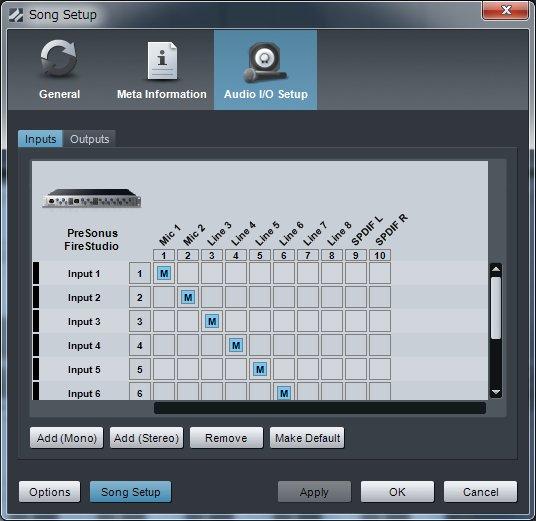 FireStudioシリーズを使う場合、Studio Oneの設定画面で入出力の細かな設定が可能。ダイレクトモニタリングのためのキューミックスの指定などもできる