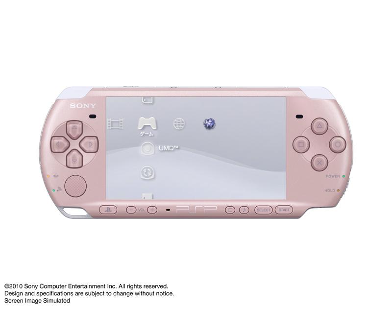 新色「ブロッサム・ピンク」(PSPJ-30013)