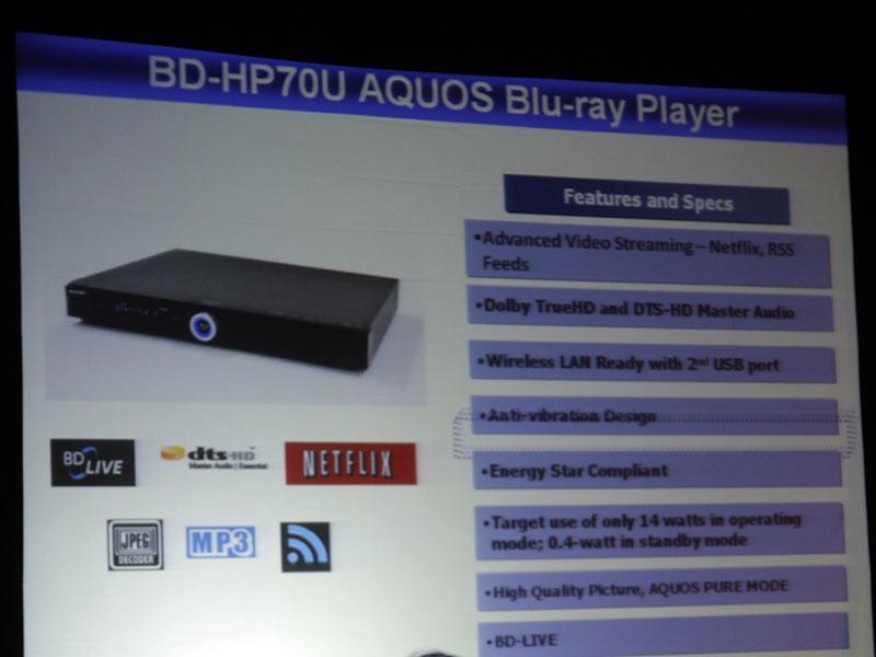 BDプレーヤー「BD-HP70U」