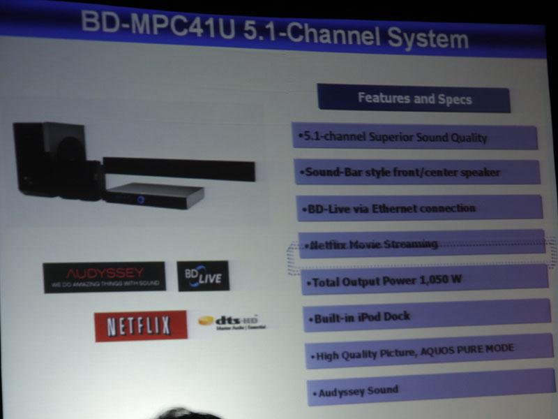 5.1chのBDシアターシステム「BD-MPC41U」