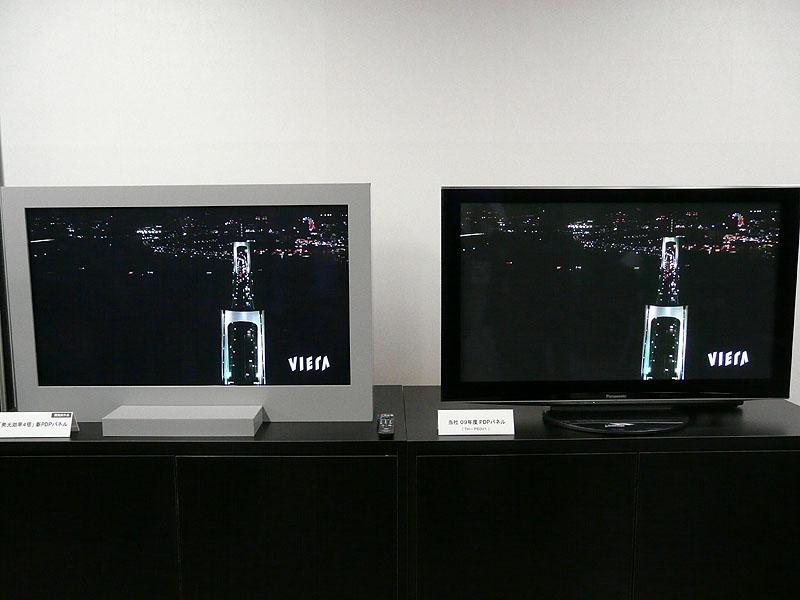<FONT size=2>左が発光効率を4倍にした新パネル。右が2009年モデル</FONT>