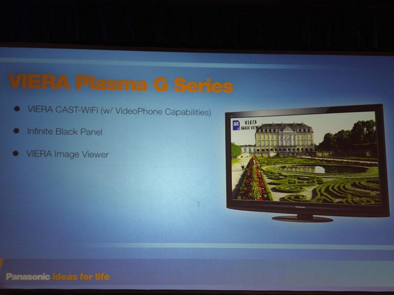 3D非対応プラズマのGシリーズも発表された