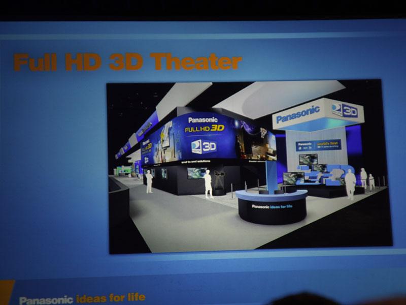 CESのブース内にも3Dシアターが設置される