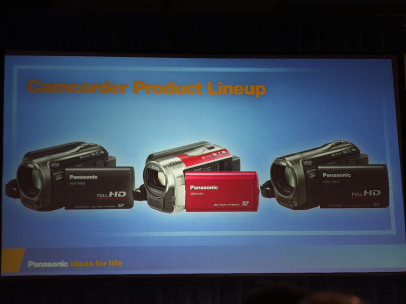 ビデオカメラの新製品ラインナップ