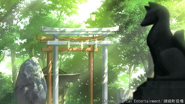 <FONT size=1>(C)Konami Digital Entertainment/嫦娥町役場</FONT>