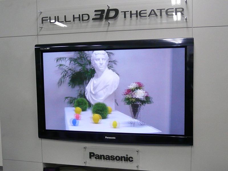 3Dテレビは、プラズマテレビ全体の約1割を目標にする