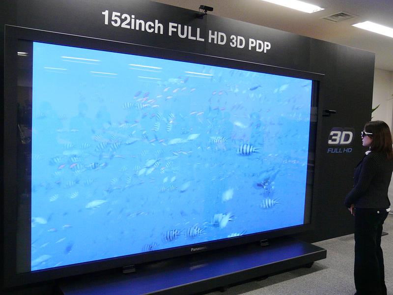パナソニックは2010年を3Dテレビ元年に位置づける