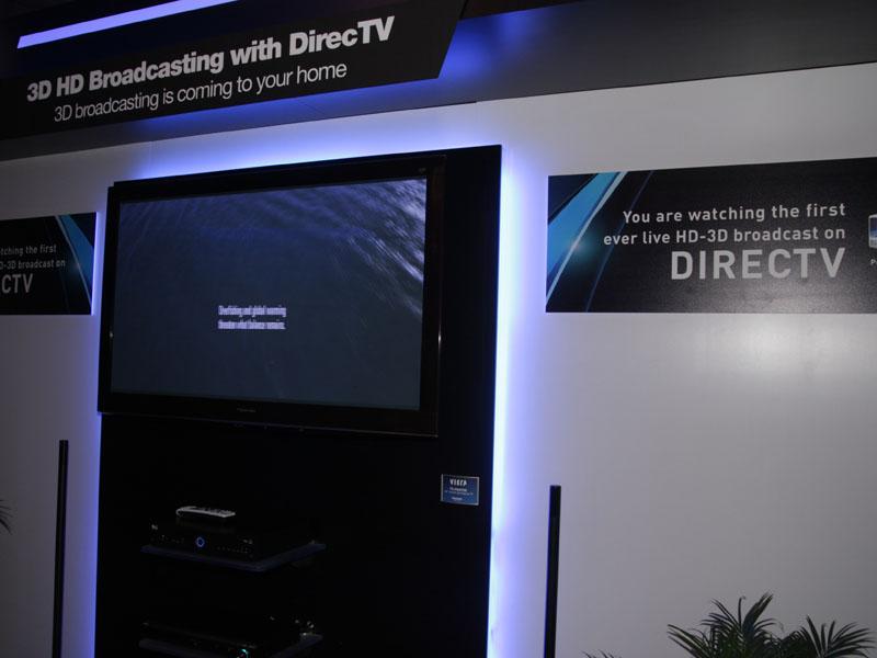 映画やスポーツ、テレビ放送など、様々なコンテンツで3Dが体験できるブース構成となっている