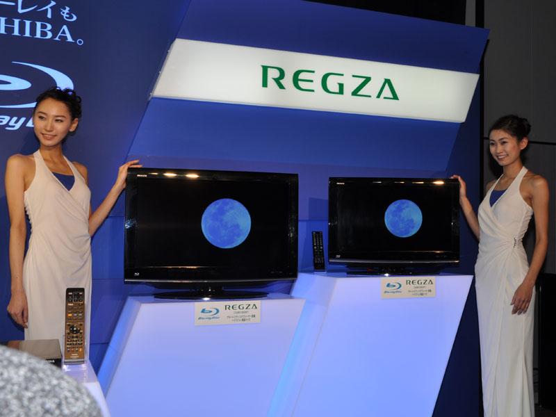 REGZA R1BDPシリーズ