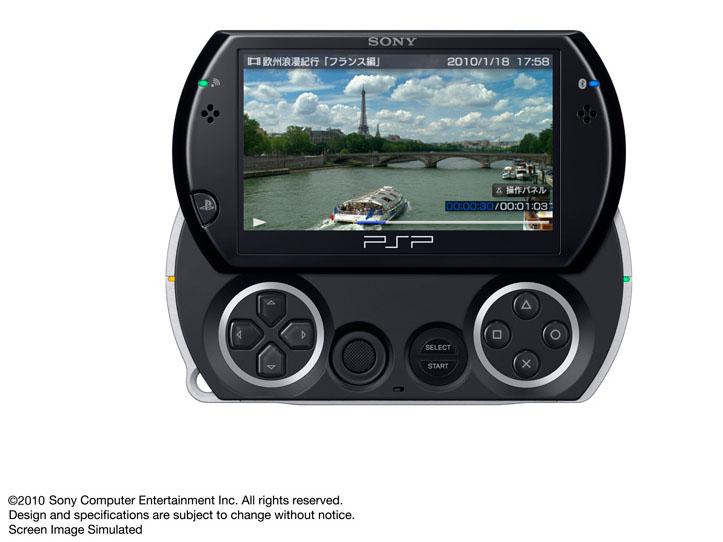 PSPで番組視聴も可能