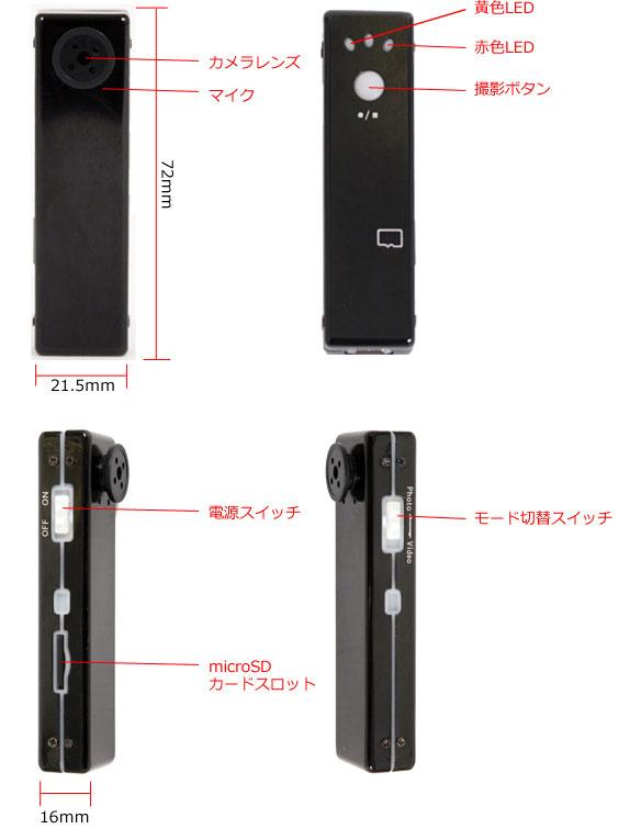 カメラ本体。記録媒体にmicroSDを採用する