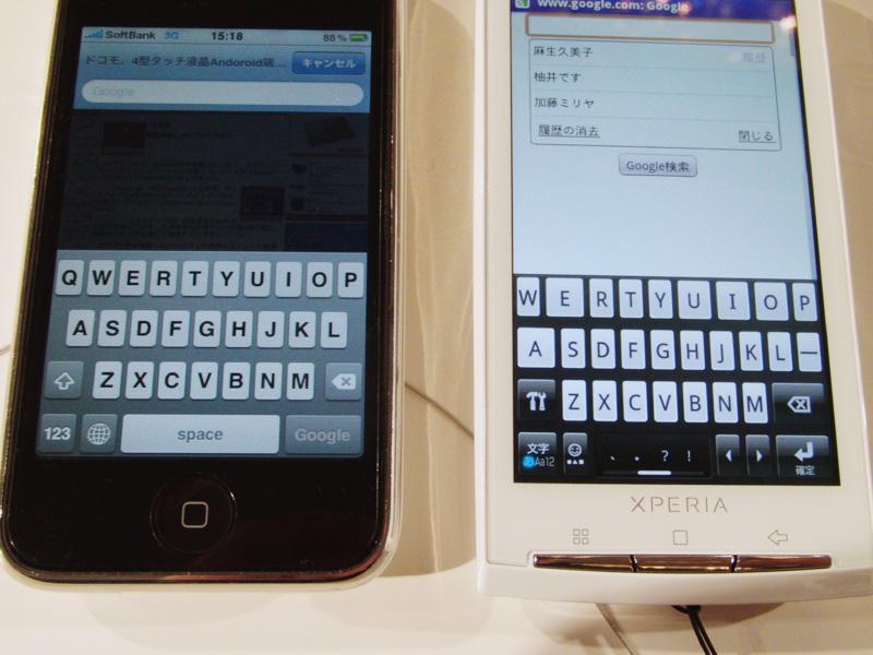 iPhone 3GS(左)とキーボード比較