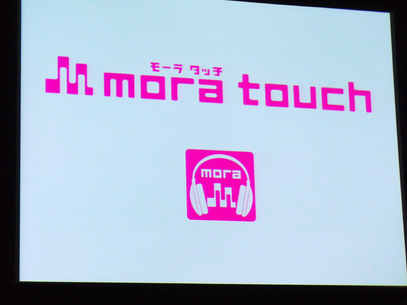 mora touch