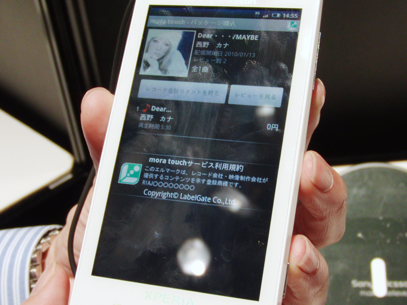 mora touchの楽曲選択画面