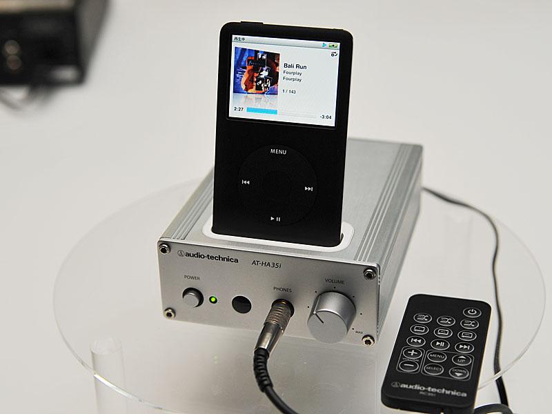 2009年10月の新製品発表会で展示された「AT-HA35i」