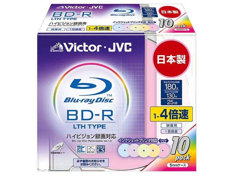 BV-R130FP10