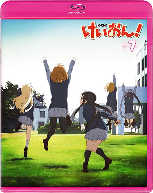 けいおん! 第7巻 BD版