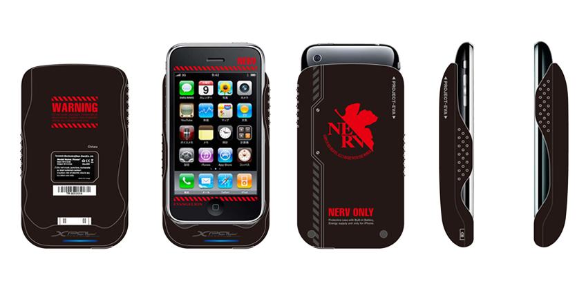 AP1500 NERV。iPhoneは付属しない