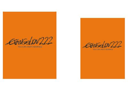 左がDVD版、右がBD版 <BR><FONT size=1>※画像はイメージです <BR>(C)カラー</FONT>