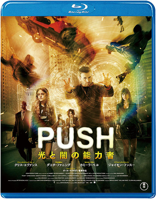 PUSH 光と闇の能力者 BD版<BR><FONT size=1>(C)2009 SUMMIT ENTERTAINMENT, LLC. ALL RIGHTS RESERVED.</FONT>
