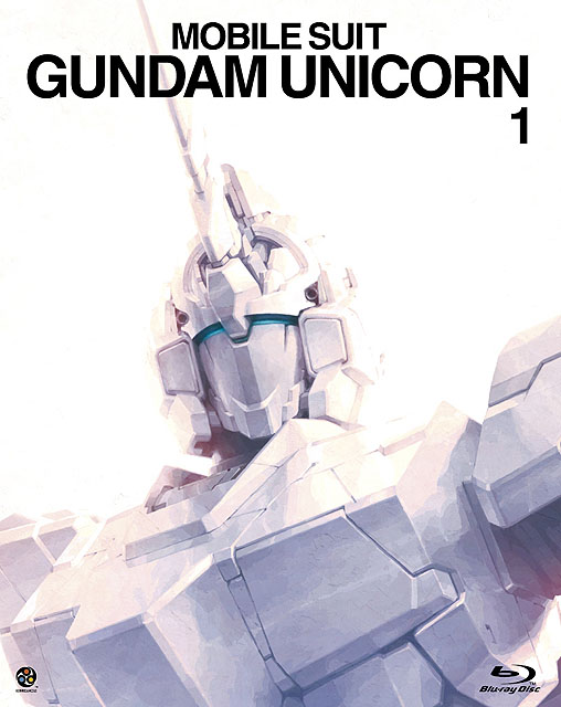 BD版第1巻のジャケット 初回版はスリーブ仕様<BR><FONT size=1>(c)創通・サンライズ</FONT>