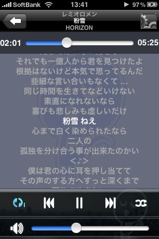 歌詞Appで楽曲再生すると、歌詞と音を同期して表示できる