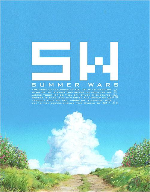 BD版ジャケット<BR><FONT size=1>(C)2009 SUMMERWARS FILM PARTNERS</FONT>