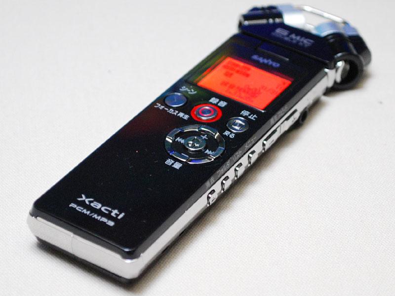 ICR-PS605RM