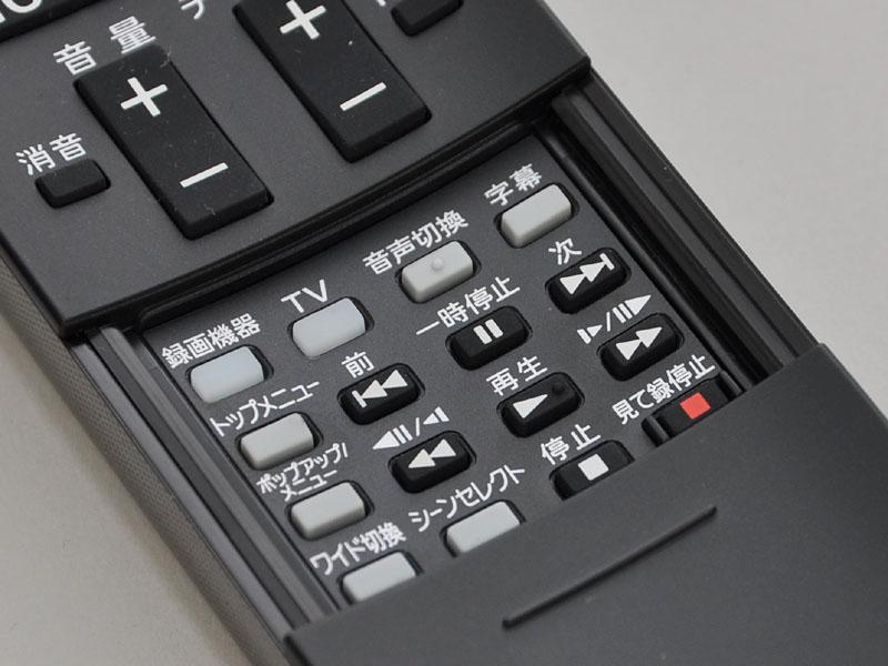 スライドを開くとポップアップメニューや録画系のボタンが用意されている