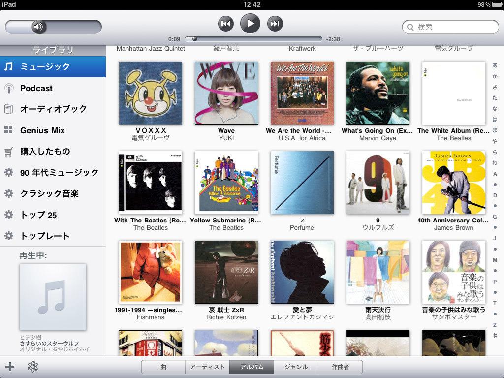 iPad版「iPod」の画面。縦でも横でも、情報量の多さから来る見やすさは魅力だ。