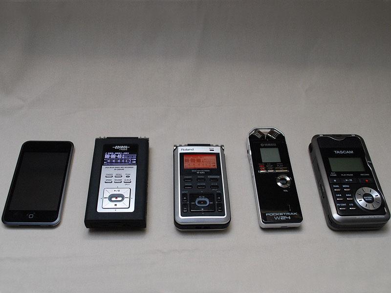 左から、iPod touch、R-09HR、R-05、POCKETRAK W24、DR-2