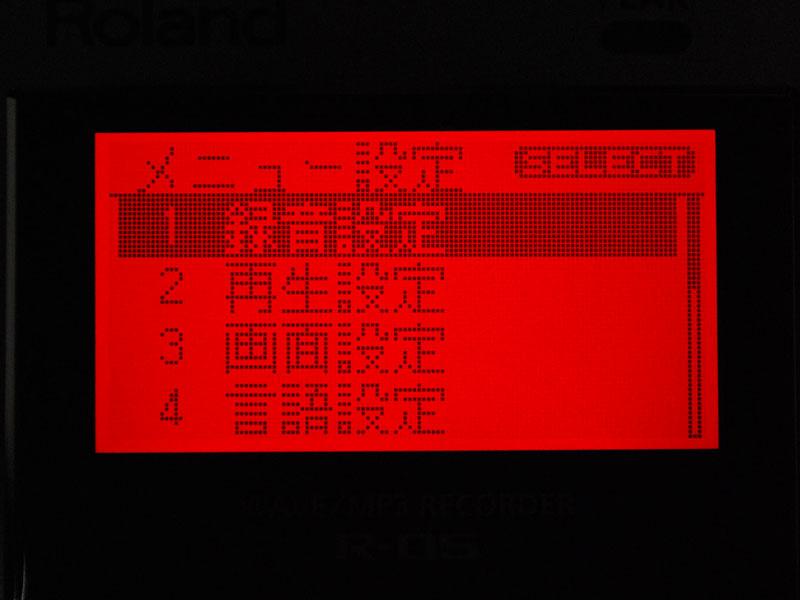 オレンジバックライトの液晶ディスプレイで、日本語表示にも対応
