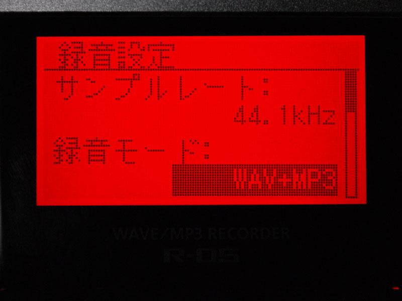 WAVEとMP3の同時録音モードも用意されている
