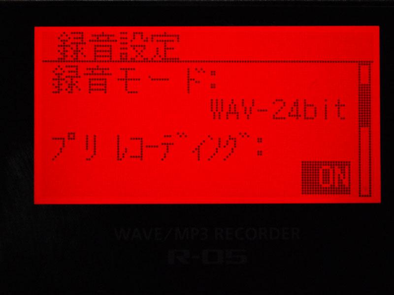 録音開始ボタンを押した2秒前から記録する「プリ・レコーディング」機能も搭載