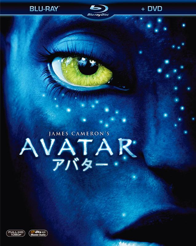 アバター ブルーレイ&amp;DVDセット<BR><FONT size=1>(C)2010 Twentieth Century Fox Home Entertainment LLC. All Rights Reserved.</FONT>