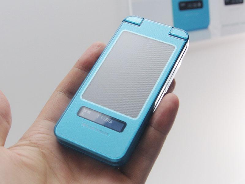 SOLAR PHONE SH007