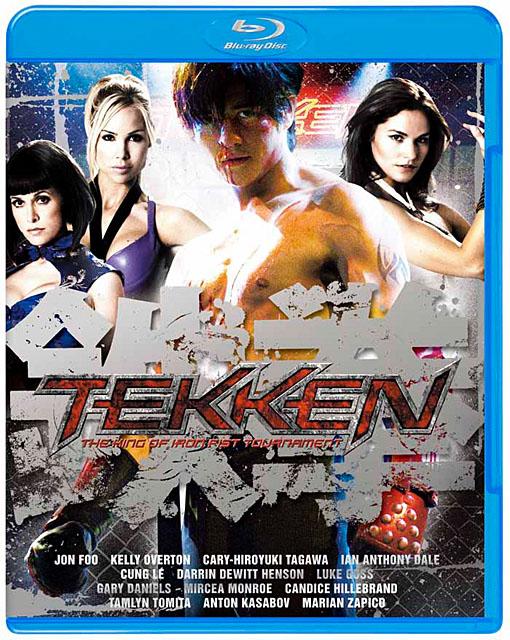 TEKKEN -鉄拳- <BR>BD版