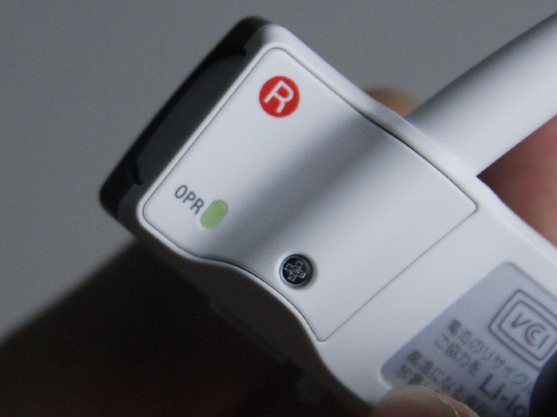バッテリ残量などを確認できるステータスランプ