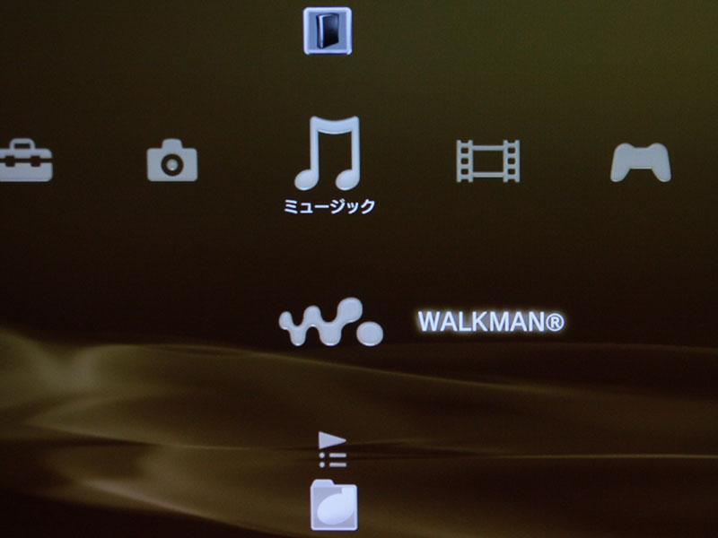 PS3でウォークマンWを認識