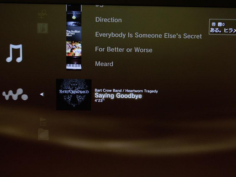 楽曲の再生のほか、PS3からの転送先としてウォークマンWを選べる