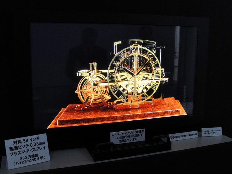 パナソニックと共同開発した58型/3,840×2,160ドットプラズマディスプレイ