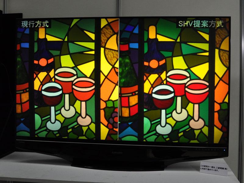 三菱のDLPレーザープロジェクタで、広色域化による色の違いを訴求