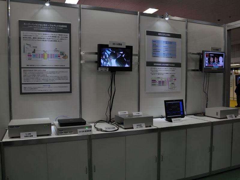 SHVのCATV伝送技術