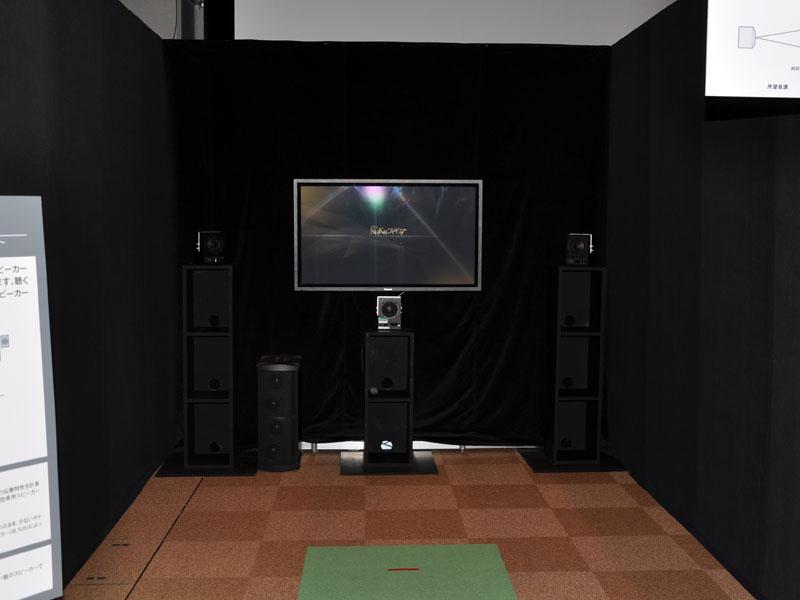 家庭用の3.1ch SHV音響システム