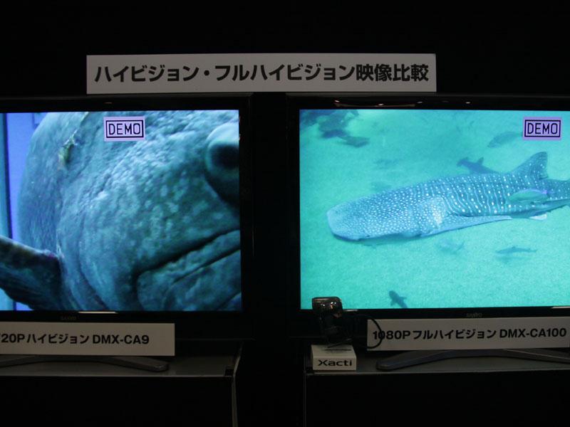 <FONT size=2>720pモデル(左)とフルHDモデル(右)で撮影した映像の比較。撮影は大阪・天保山の海遊館で行なわれた</FONT>