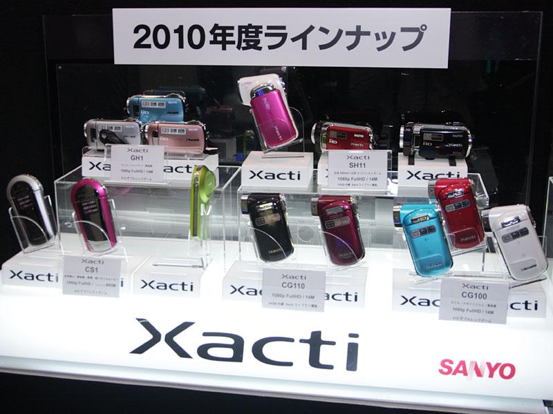 <FONT size=2>2010年度のXactiラインナップ</FONT>