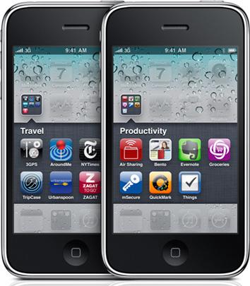<FONT size=2>アプリをまとめて管理できるフォルダ機能</FONT>