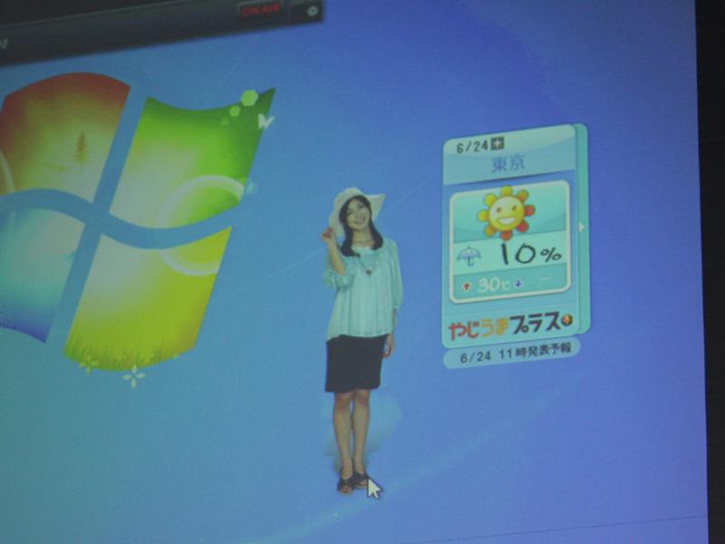 テレビ朝日の加藤アナウンサーがガジェットになって登場