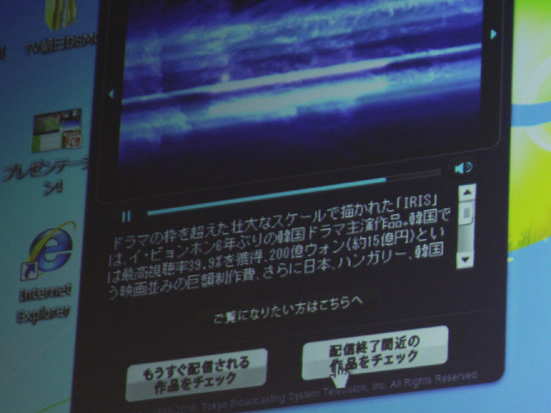 「TBSオンデマンド」で配信終了間近の作品もガジェットからチェックできる